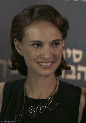 Natalie Portman red carpet Jerusalem
