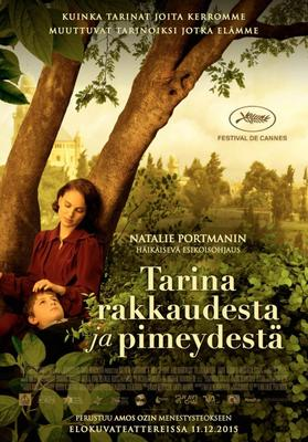 Tale_Of_Love_And_Darkness_Finland_Poster