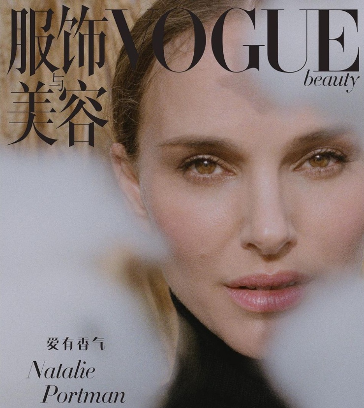 Natalie on the Cover of Vogue China